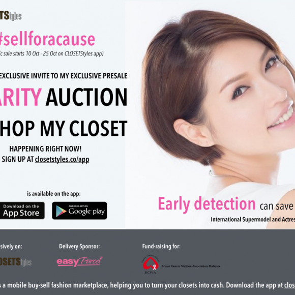 ClosetStyles Sell for a Cause Campaign